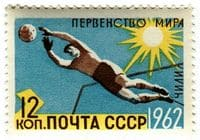 Учет марок в бюджетном учреждении